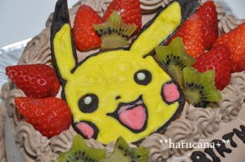 cake+002_convert_20091212233457.jpg