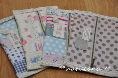chekosirihuki+006_convert_20100913012202.jpg