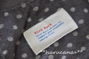 pairutank+004_convert_20100802010821.jpg