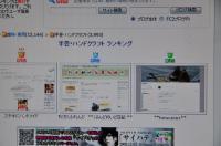 rank+001_convert_20091203235009.jpg