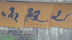 2010012202.jpg