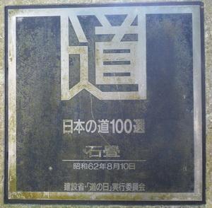 2010013101.jpg