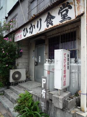 2010033005.jpg