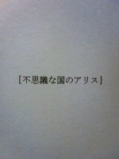 fusiginakuni.jpg