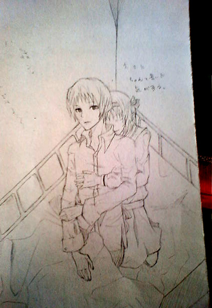 kyonharu.jpg