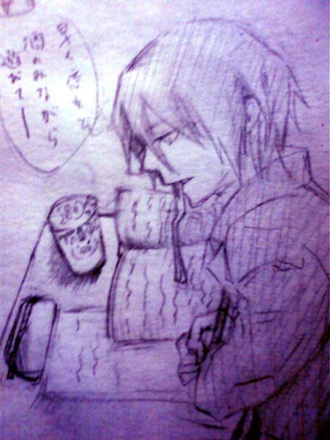 yako1.jpg
