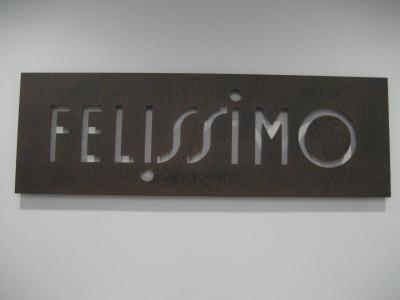 フェリシモ1