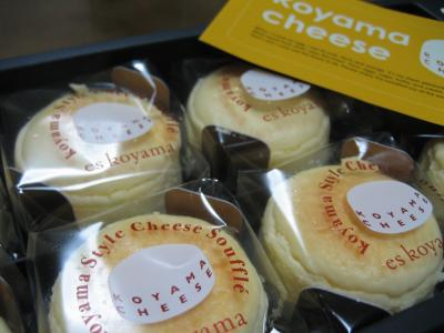 小山チーズ1
