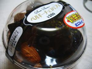 ベルギーチョコパフェ