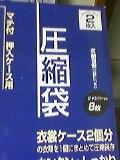 060512_01.jpg