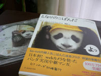 P1030086_01.jpg