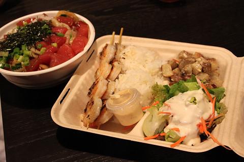 ポケ丼+プレートランチ