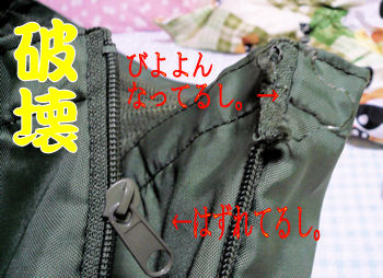 komu0210-003