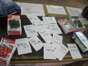 2011/07/18ブログ用 (4)