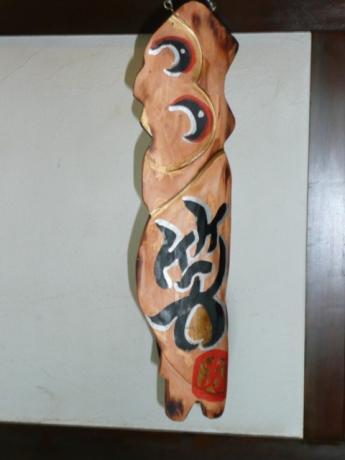 fuku013.jpg