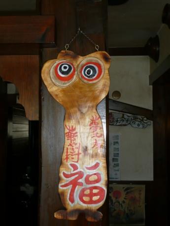 fukurou031.jpg