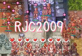 RJC2009.jpg
