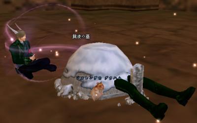 この墓だいすき^^