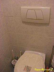 トイレアイテム
