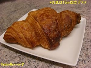大きなパン2