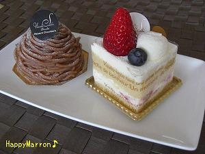 美味ケーキ1