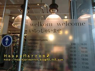 日本語表記1