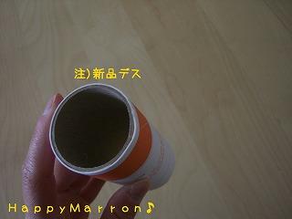 korokoro3.jpg