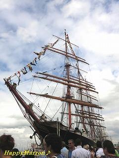 sail2010-3.jpg