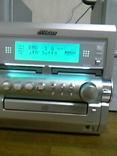 20051210144513
