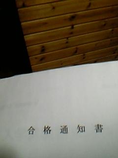 20060126184220