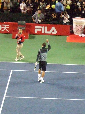 Tennis 102t