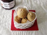 苺みるくクッキー