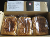 美味しい食パンを、ありがとう!!!