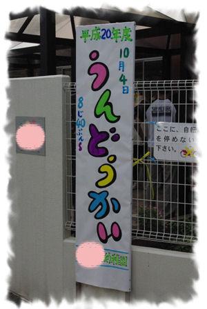 1_20081009002526.jpg