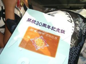 2008函館 027