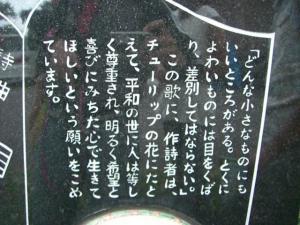 2008函館 090