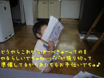 20110721-1.jpg