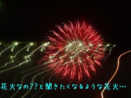 20110810-4.jpg