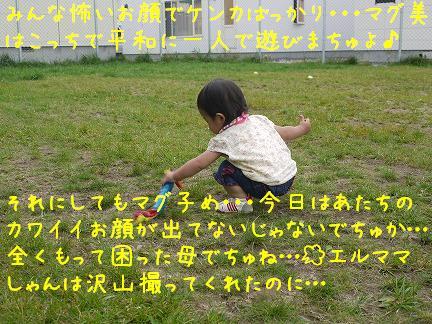 20110916-12.jpg
