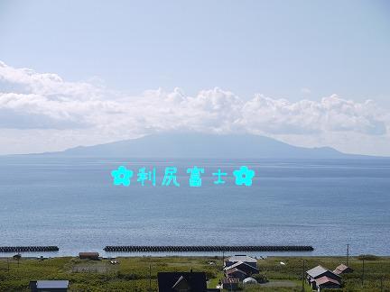 20110925-1.jpg