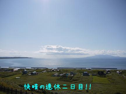 20110925-2.jpg