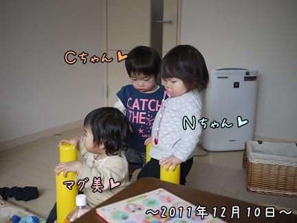 20111212-5.jpg