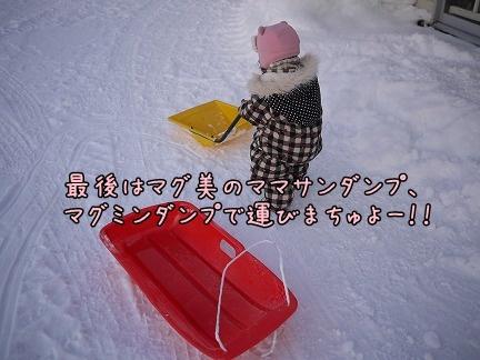 20120122-6.jpg