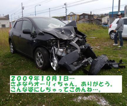 DSCN1641_convert_20091007085257.jpg