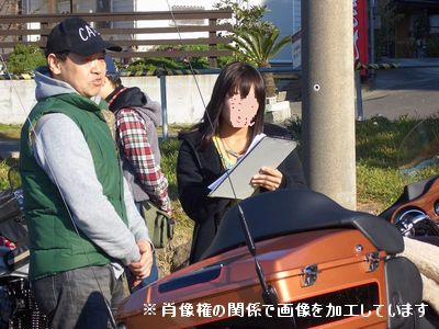 12-24_20100203214306.jpg