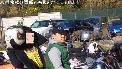 12-38_20100203214341.jpg