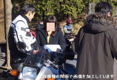 12-4_20100203214751.jpg