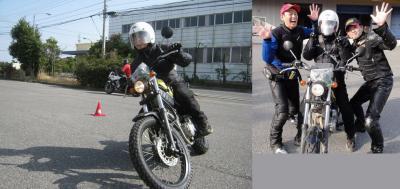 20110410-C伊豆田