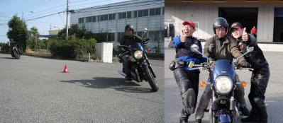 20110410-C玉井