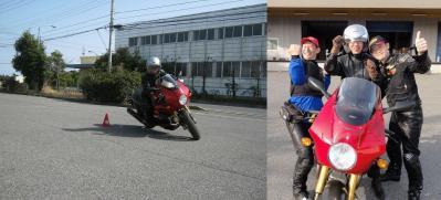 20110410-C大塚